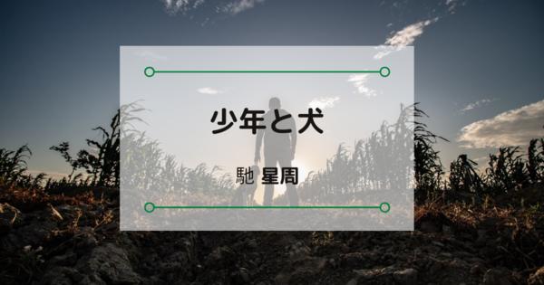 f:id:chihiro0203:20201027123722p:plain