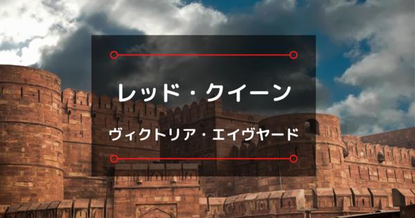 f:id:chihiro0203:20201027123815p:plain