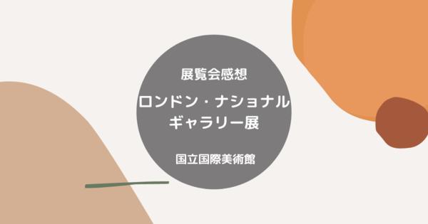 f:id:chihiro0203:20201111003648p:plain