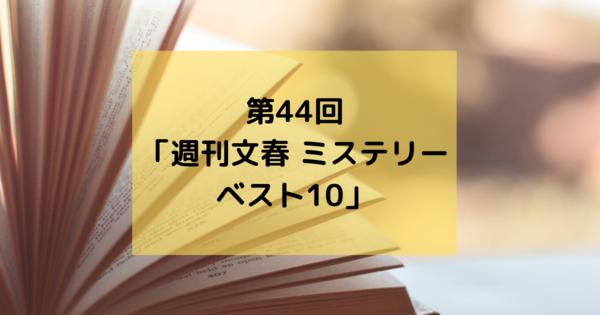 f:id:chihiro0203:20201206160146p:plain