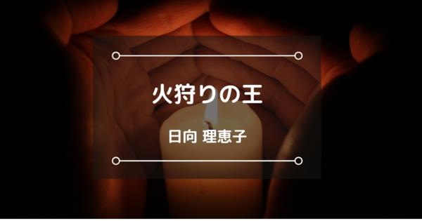 f:id:chihiro0203:20201216150635p:plain