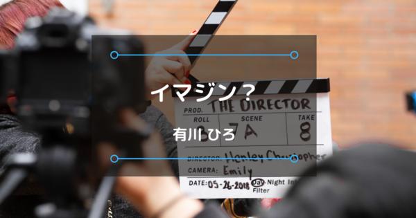 f:id:chihiro0203:20201225121331p:plain