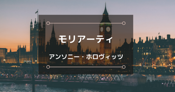 f:id:chihiro0203:20210108141648p:plain