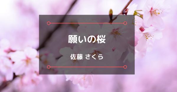 f:id:chihiro0203:20210118110449p:plain