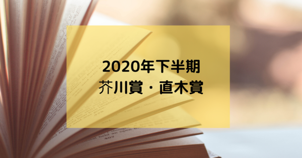f:id:chihiro0203:20210120173033p:plain