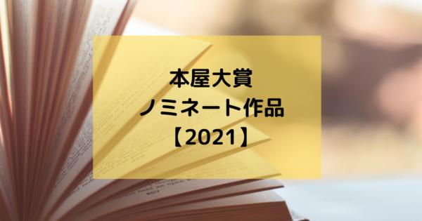 f:id:chihiro0203:20210219081823p:plain