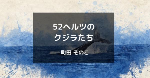 f:id:chihiro0203:20210223230815p:plain