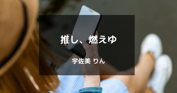 f:id:chihiro0203:20210304210631p:plain