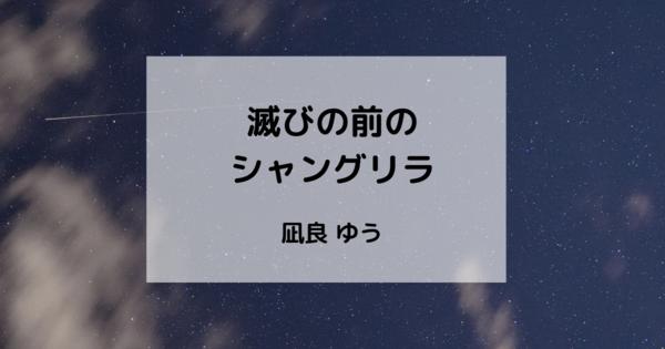 f:id:chihiro0203:20210314171949p:plain