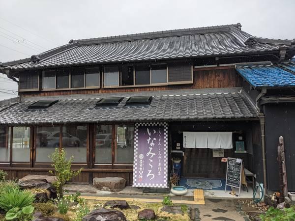 f:id:chihiro0203:20210405123837j:plain