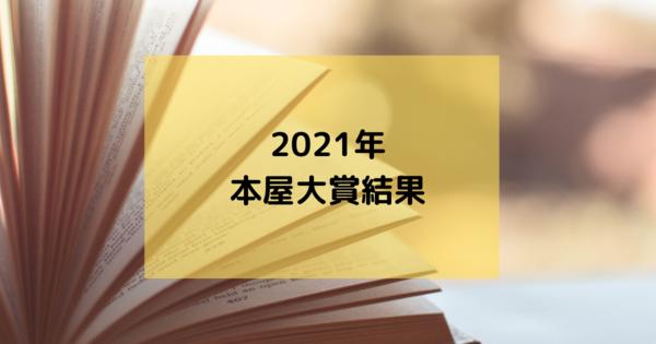 f:id:chihiro0203:20210414115406p:plain