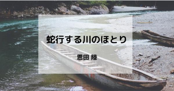 f:id:chihiro0203:20210426120246p:plain