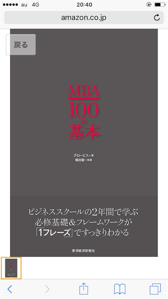 f:id:chihiro86mc:20170308204329p:image