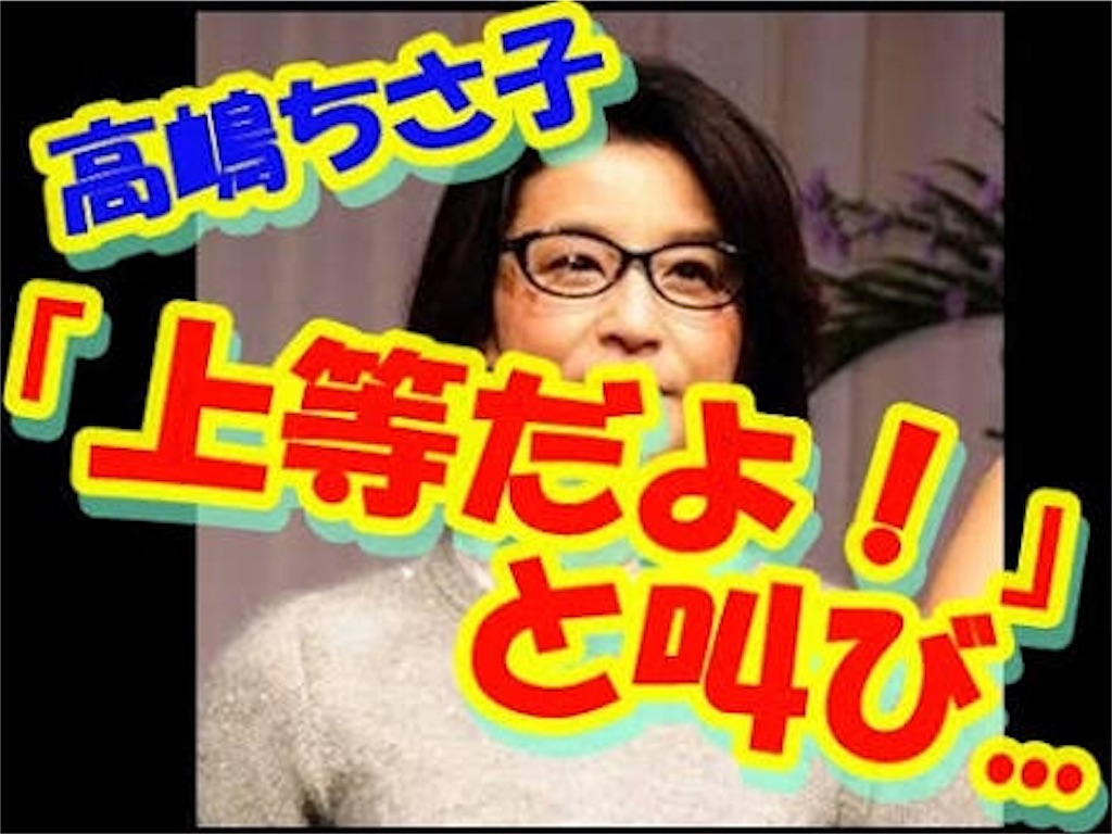 f:id:chihiro86mc:20170604172738j:image