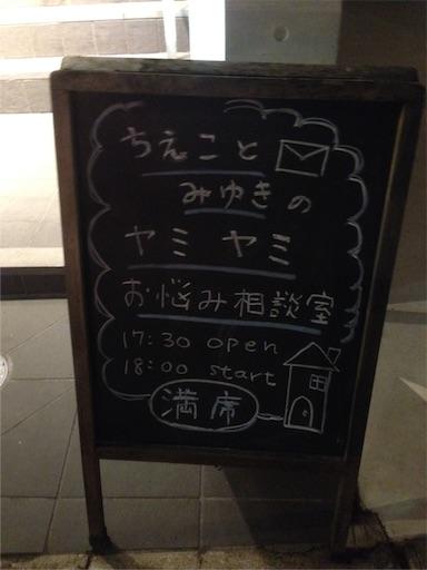 f:id:chihiro9:20161027201133j:image