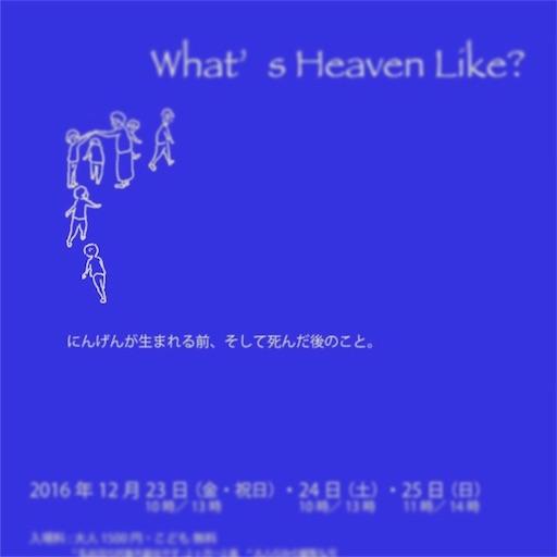 f:id:chihiro9:20161224072659j:image