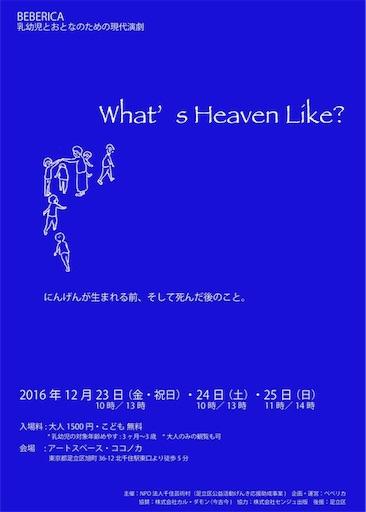 f:id:chihiro9:20161226171144j:image