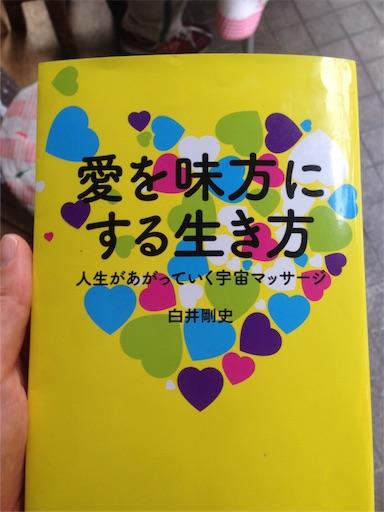 f:id:chihiro9:20170525122110j:image