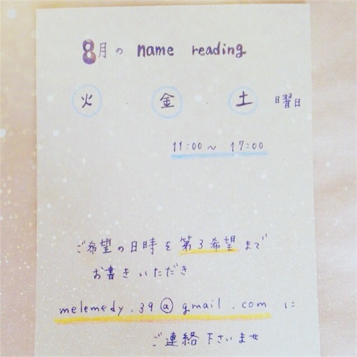 f:id:chihiro9:20170808175140j:image