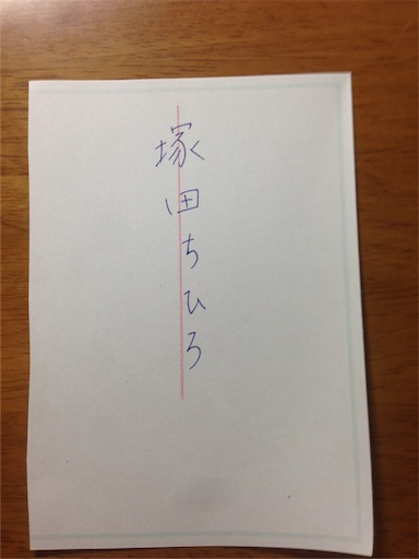 f:id:chihiro9:20170907171630j:image
