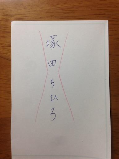 f:id:chihiro9:20170907171940j:image
