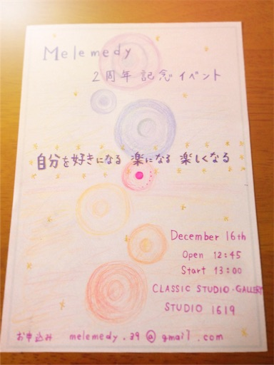 f:id:chihiro9:20171002185227j:image