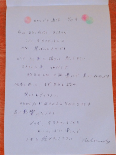 f:id:chihiro9:20180513152531j:image