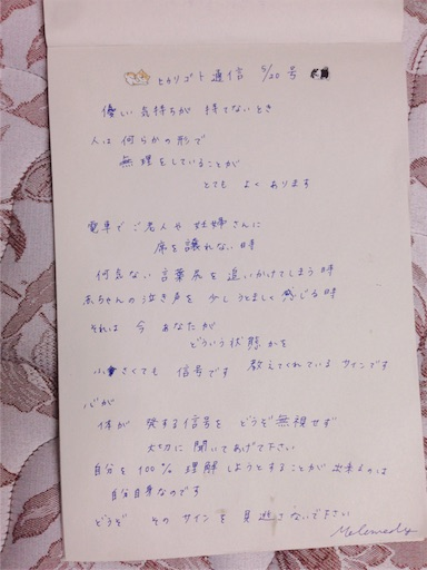 f:id:chihiro9:20180520075545j:image