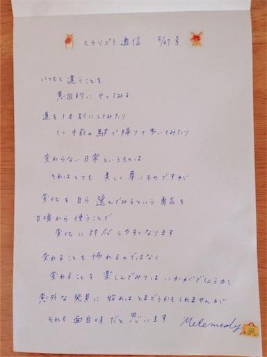 f:id:chihiro9:20180527102347j:image