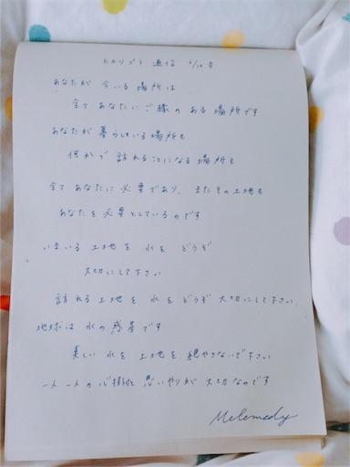 f:id:chihiro9:20180610050134j:image