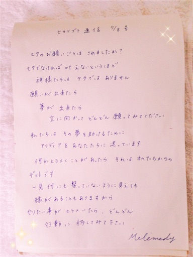 f:id:chihiro9:20180708064204j:image