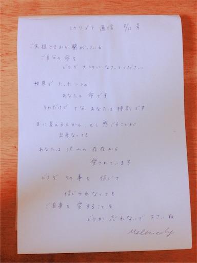 f:id:chihiro9:20180811185505j:image