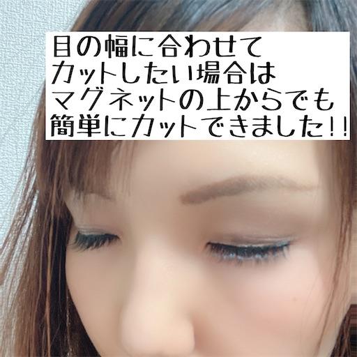 f:id:chihiro___room:20201016202932j:plain