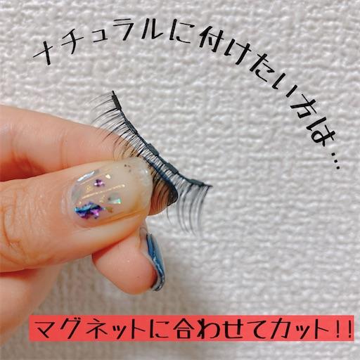 f:id:chihiro___room:20201016205408j:plain