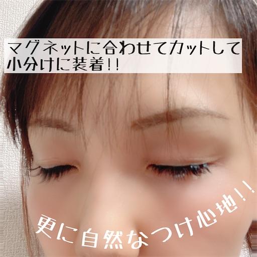 f:id:chihiro___room:20201016205637j:plain