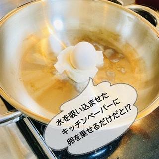 f:id:chihiro___room:20210105143717j:plain