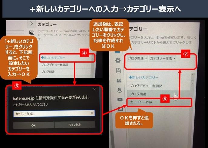 f:id:chihiro_dayori:20170406170218j:plain