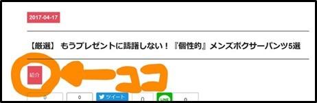 f:id:chihiro_dayori:20170417185640j:plain