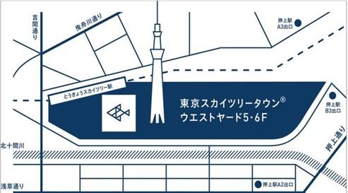 f:id:chihiro_dayori:20170417192256j:plain