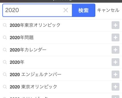 f:id:chihiro_dayori:20170427121115j:plain