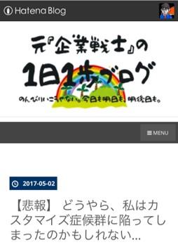 f:id:chihiro_dayori:20170503113228j:plain