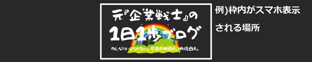 f:id:chihiro_dayori:20170504152207j:plain