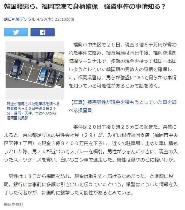 f:id:chihiro_dayori:20170512012744j:plain