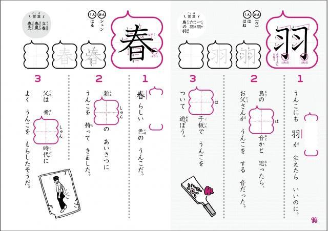 f:id:chihiro_dayori:20170515125143j:plain