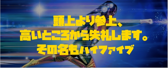 f:id:chihiro_dayori:20170524174446j:plain