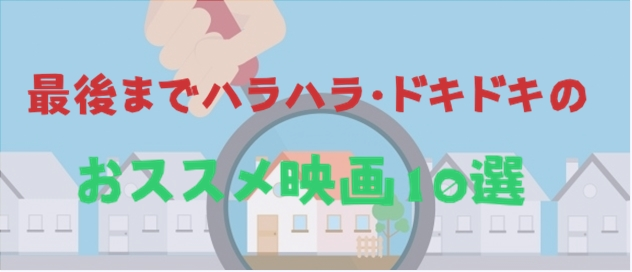 f:id:chihiro_dayori:20170529143949j:plain
