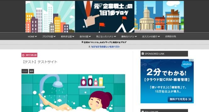 f:id:chihiro_dayori:20170530222953j:plain