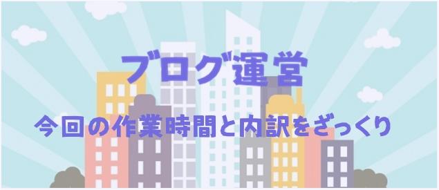 f:id:chihiro_dayori:20170531142830j:plain