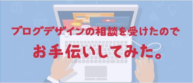 f:id:chihiro_dayori:20170603161947j:plain