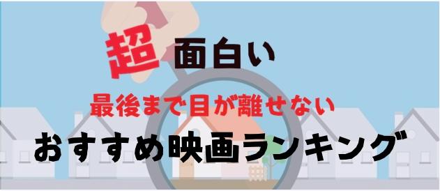 f:id:chihiro_dayori:20170604005900j:plain